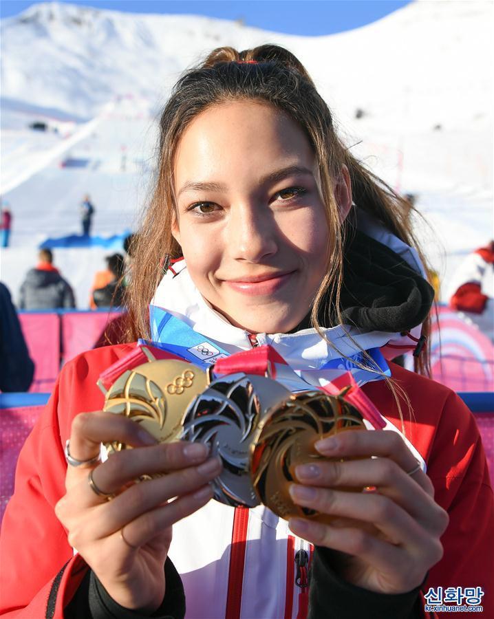 (冬青奧會)(1)谷愛淩和她的三枚獎牌