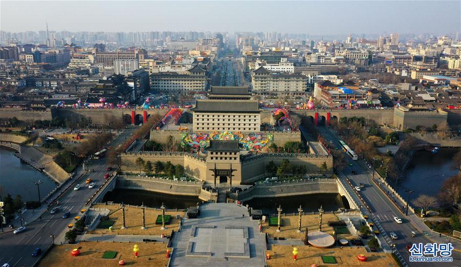 (社會)(1)西安城墻景區有序開放