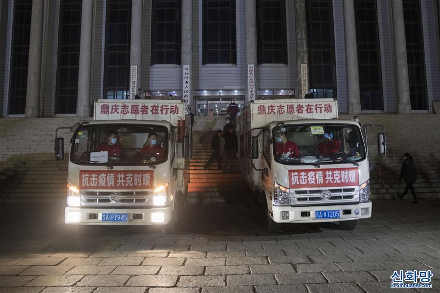 (聚焦疫情防控)(1)吉林省支援的防疫物資運抵黑龍江省綏芬河市