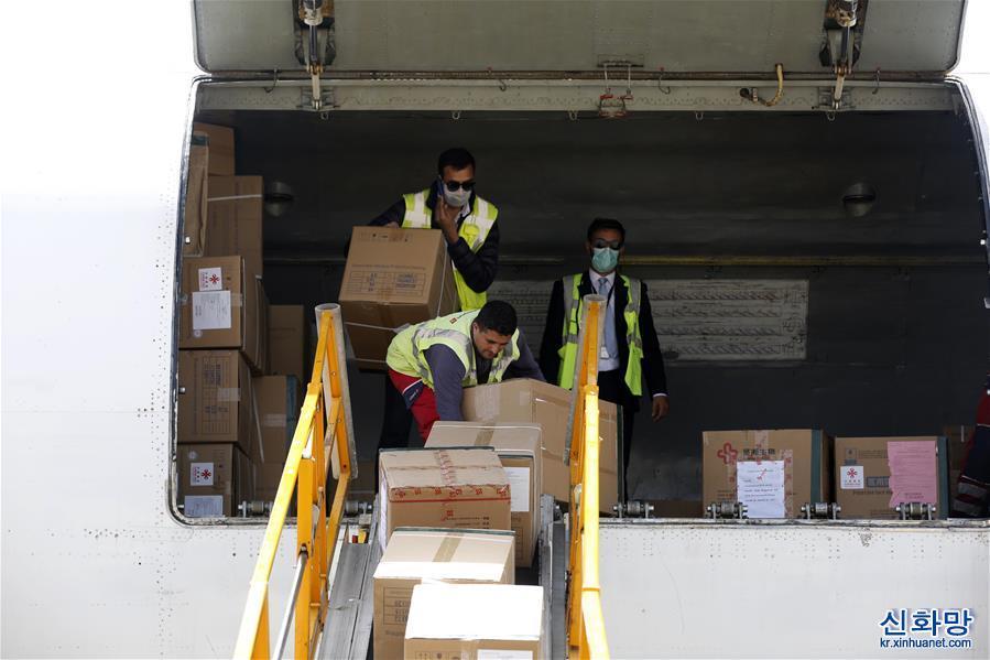 (國際疫情)(1)中國援助醫療物資運抵阿爾及利亞