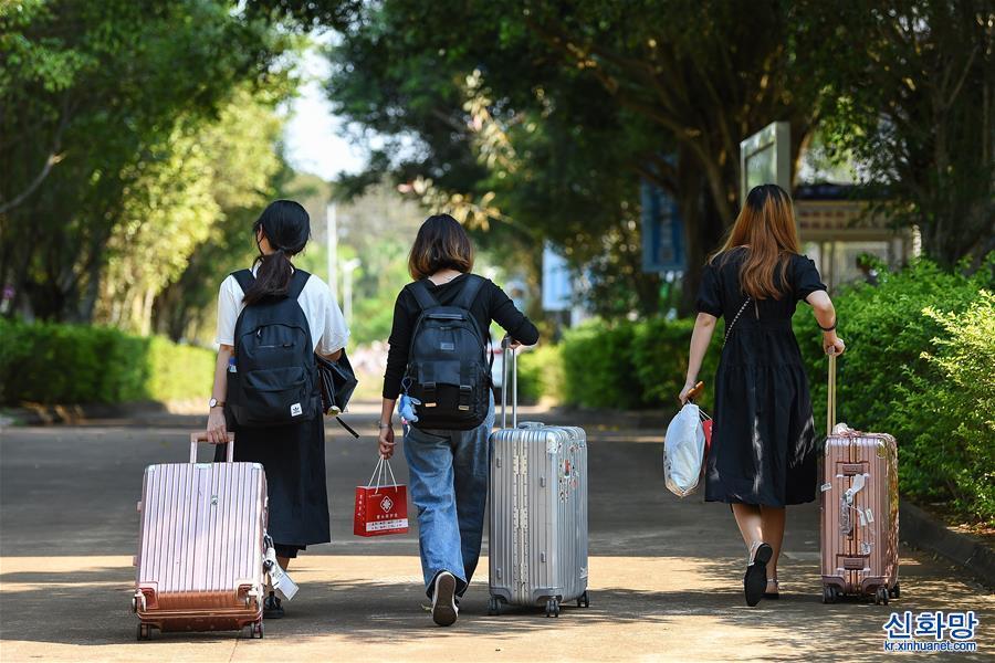 (聚焦疫情防控)(1)海南高校大學生有序返校