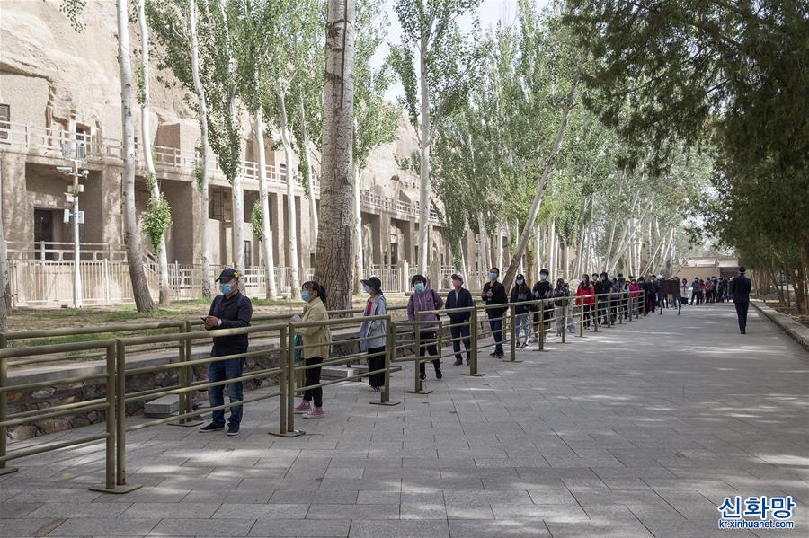 (文化)(1)莫高窟恢復開放