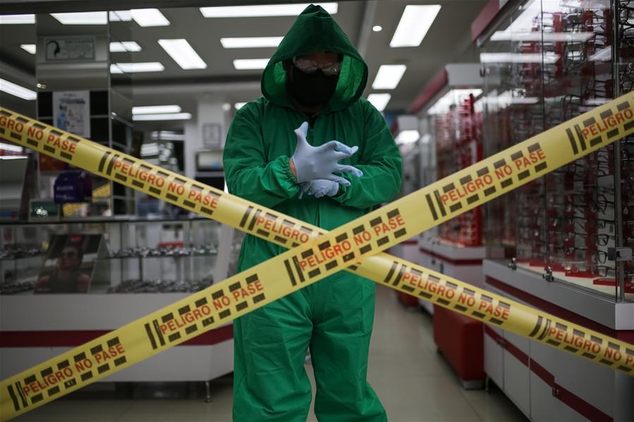 (國際疫情)(1)疫情下的哥倫比亞
