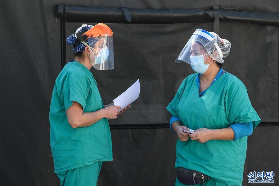 (國際疫情)(1)智利首都大區疫情嚴峻醫療係統壓力陡增