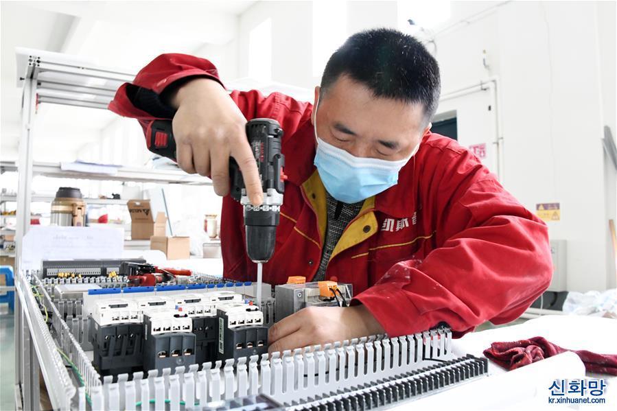 (聚焦復工復産)(2)黑龍江積極推進開發區企業復工復産