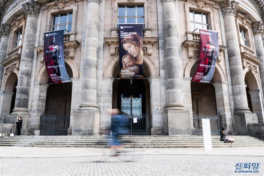 (國際)(1)德國柏林:疫情下的博物館日