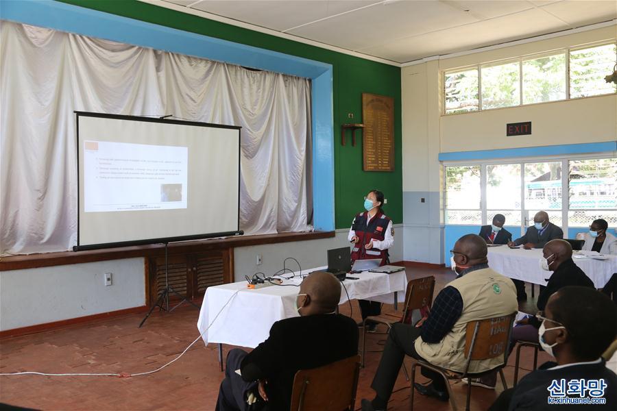 (國際)(1)中國抗疫專家組赴津巴布韋多地交流並捐贈醫療物資