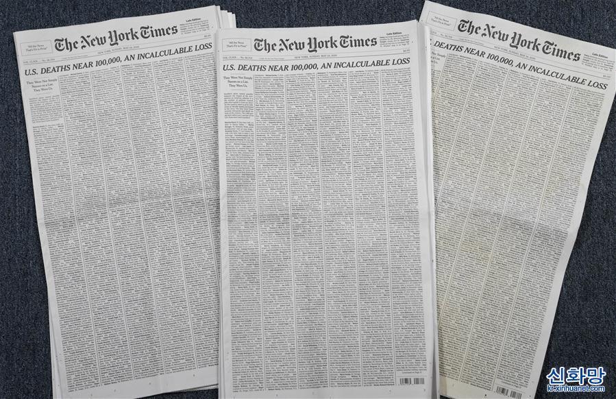(國際疫情)(1)美國新冠死亡病例近10萬 《紐約時報》頭版刊登部分逝者名單
