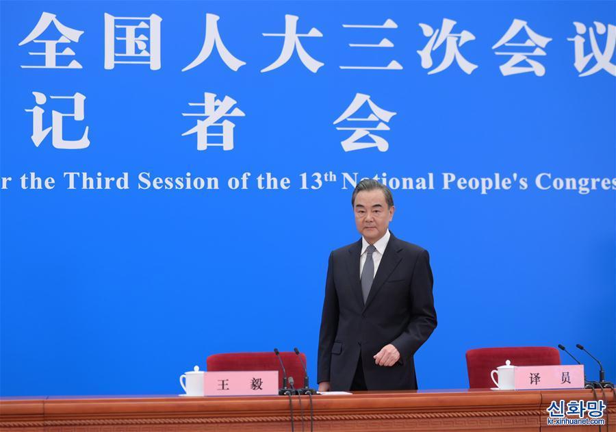 (兩會·XHDW)(3)國務委員兼外交部長王毅回答中外記者提問