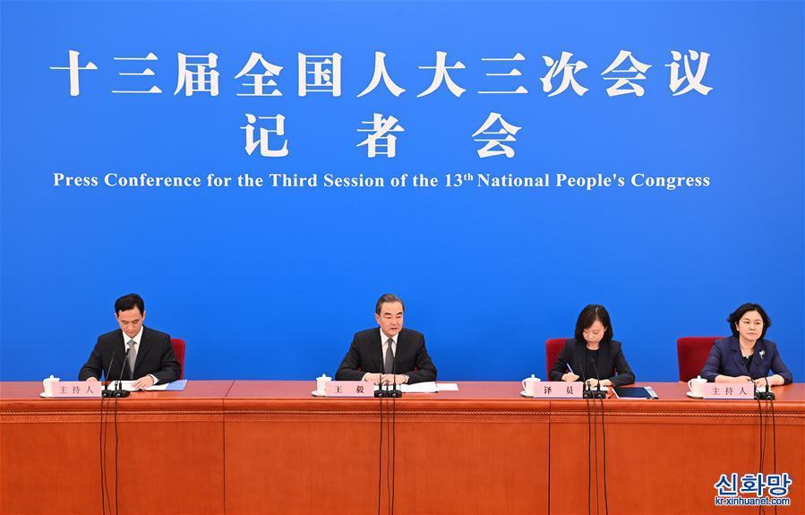 (兩會·XHDW)(1)國務委員兼外交部長王毅回答中外記者提問