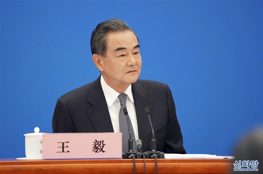 (兩會·XHDW)(7)國務委員兼外交部長王毅回答中外記者提問