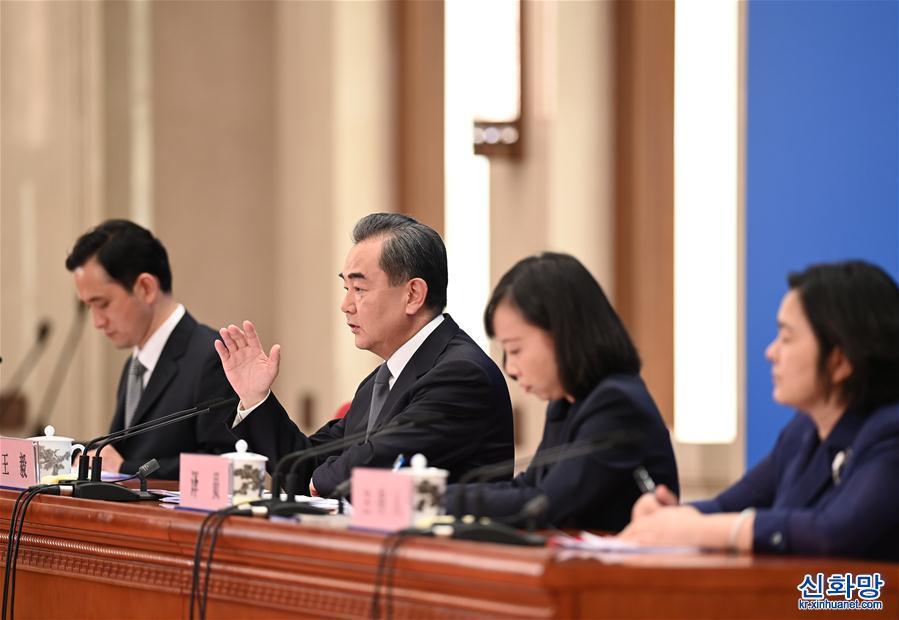 (兩會·XHDW)(11)國務委員兼外交部長王毅回答中外記者提問