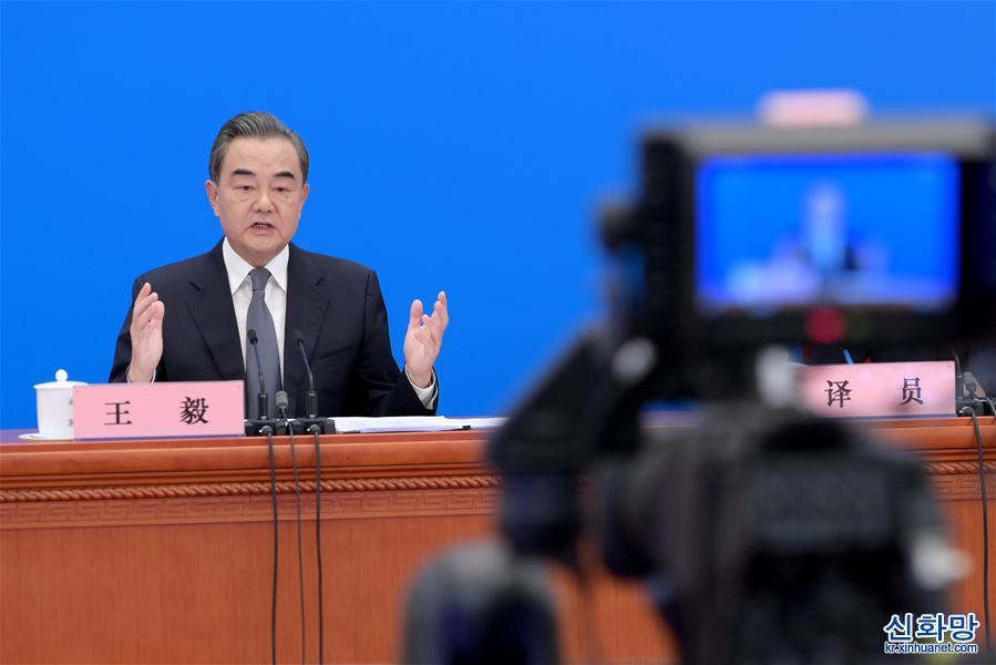(兩會·XHDW)(15)國務委員兼外交部長王毅回答中外記者提問