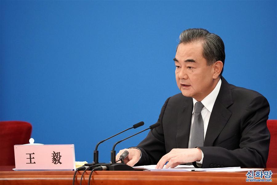(兩會·XHDW)(17)國務委員兼外交部長王毅回答中外記者提問