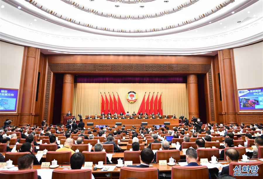 (兩會)(1)全國政協十三屆三次會議舉行視頻會議