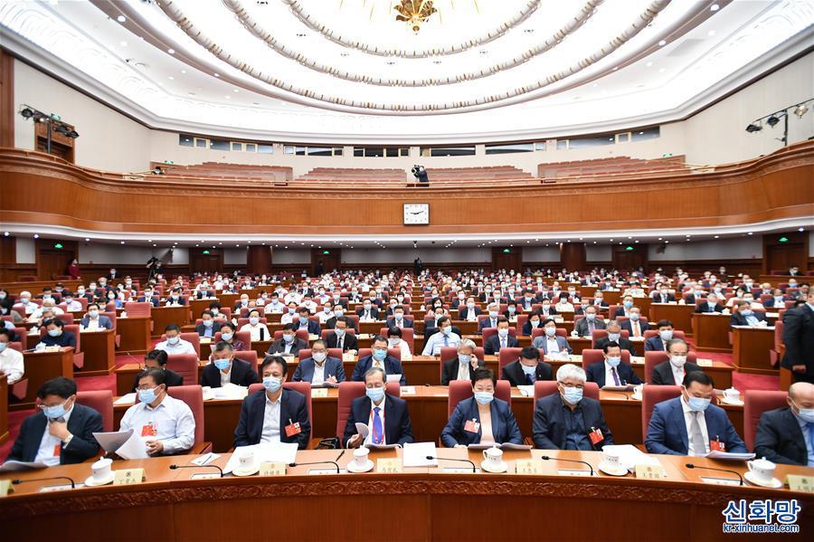 (兩會)(2)全國政協十三屆三次會議舉行視頻會議