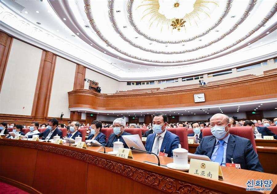 (兩會)(3)全國政協十三屆三次會議舉行視頻會議