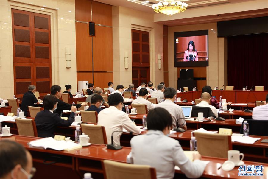 (兩會)(8)全國政協十三屆三次會議舉行視頻會議