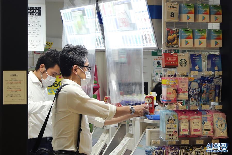 (國際疫情)(1)日本宣布全國解除緊急狀態