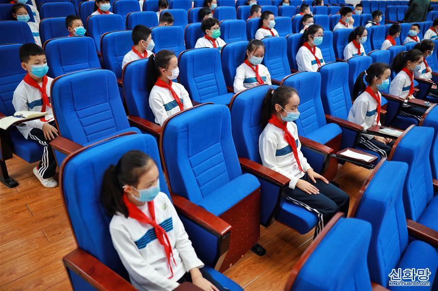 (聚焦疫情防控)(1)貴陽:小學陸續復學