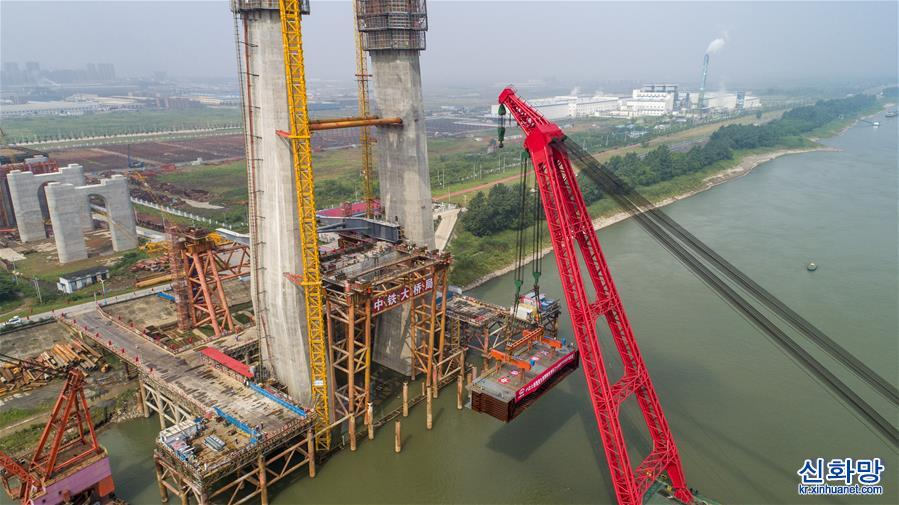 (圖文互動)(3)全國首座設計時速350公裏的長江鐵路橋開始架梁