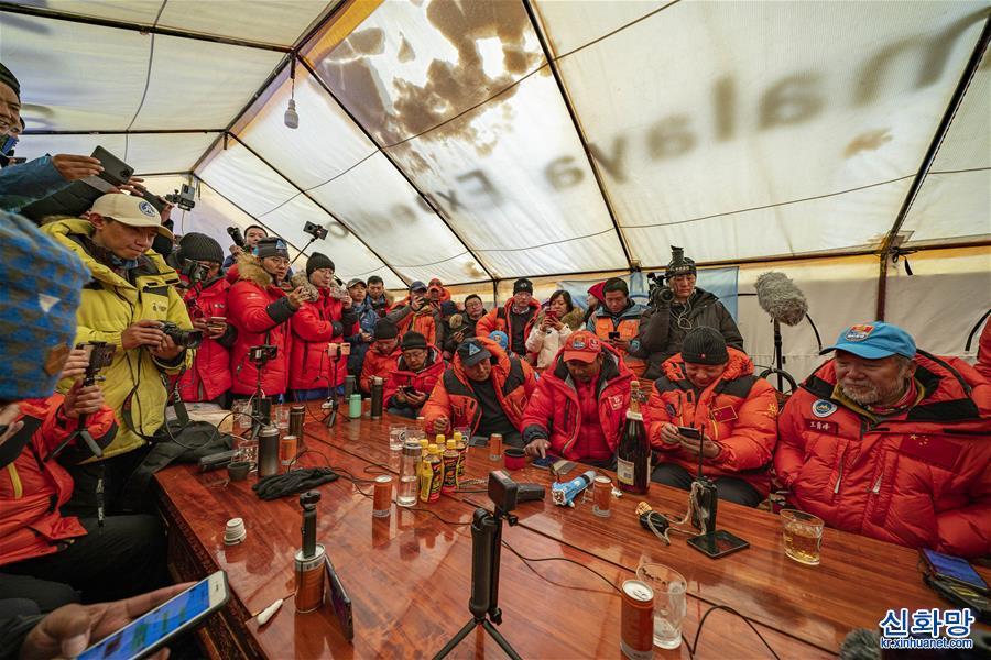 (2020珠峰高程測量)(4)慶祝登頂