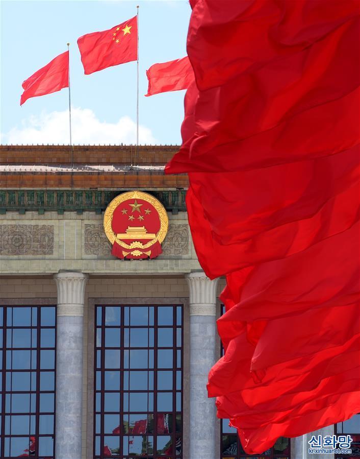 (兩會·XHDW)(1)全國政協十三屆三次會議將舉行閉幕會