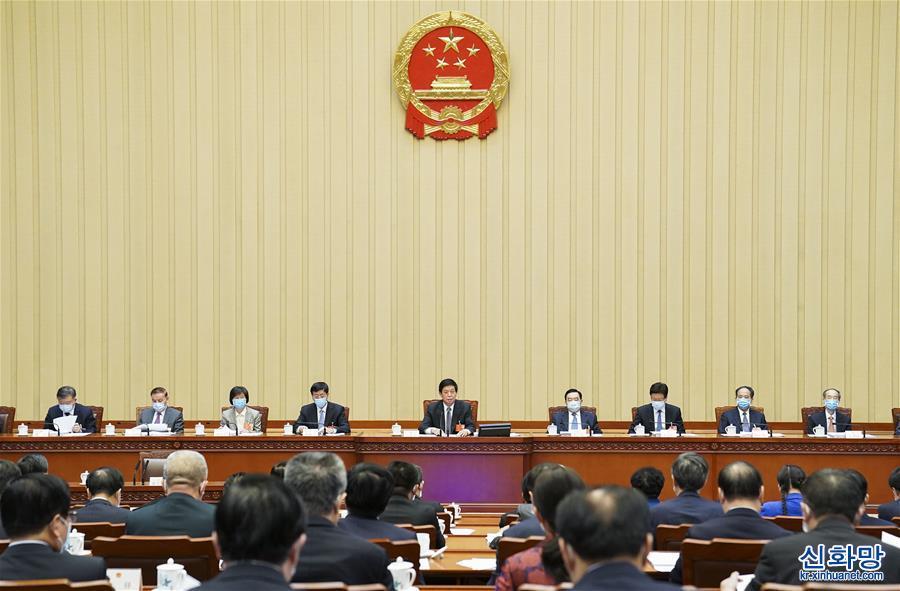 (兩會)十三屆全國人大三次會議主席團舉行第三次會議