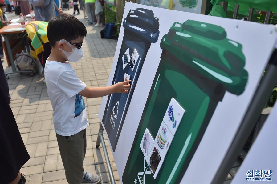 (社會)(4)北京:寓教于樂 學習垃圾分類