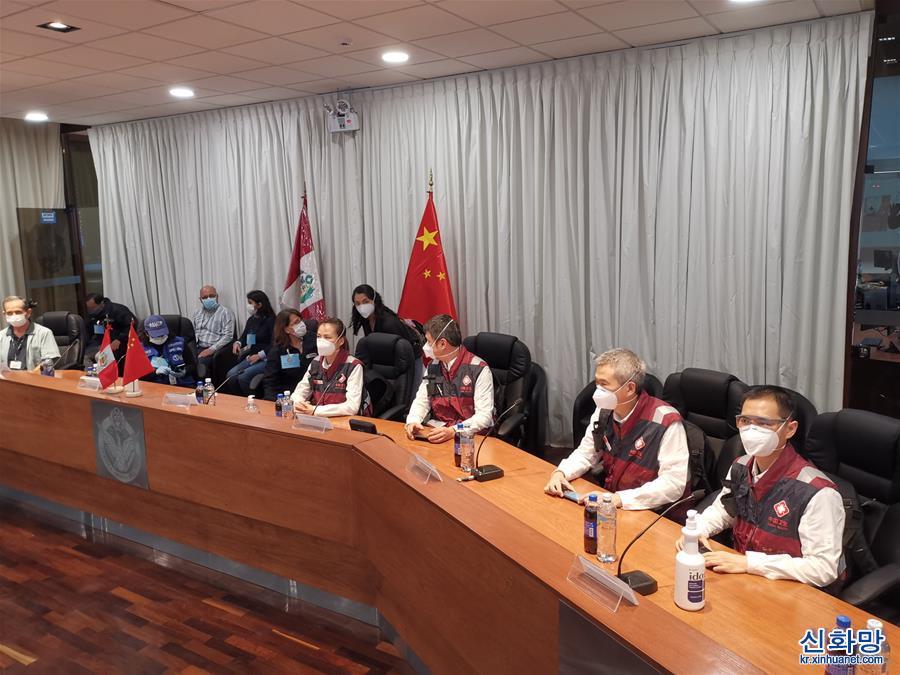 (國際疫情)(1)中國醫療專家組與秘魯抗新冠行動小組舉行工作會議