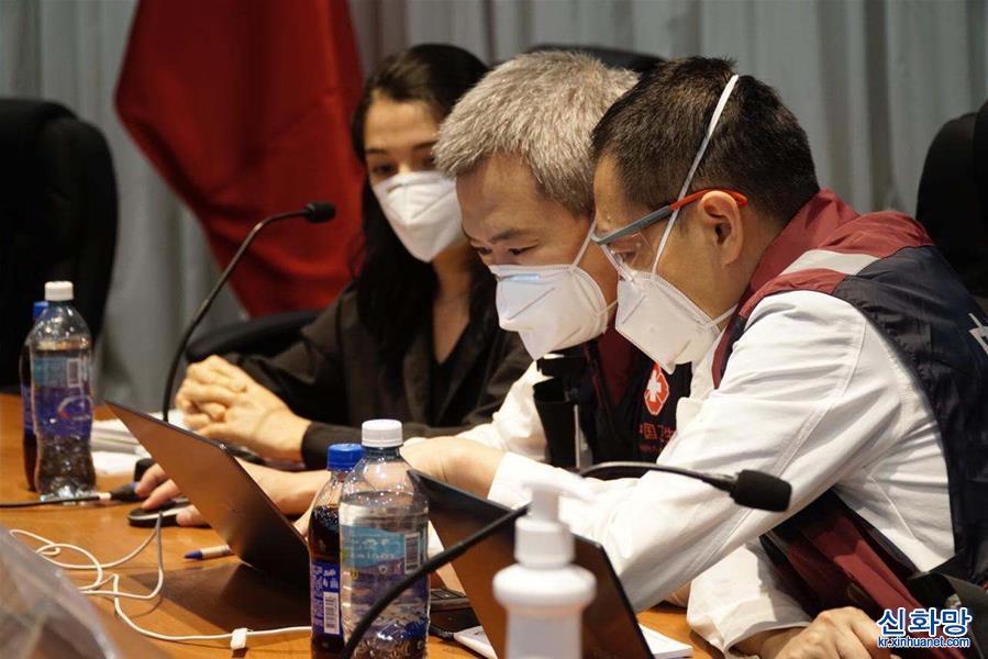 (國際疫情)(2)中國醫療專家組與秘魯抗新冠行動小組舉行工作會議