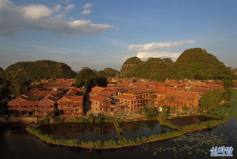 (經濟)(1)雲南丘北:鄉村旅遊助農增收