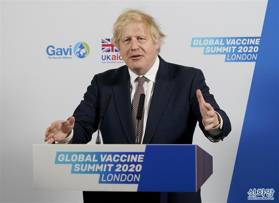 (國際)(1)全球疫苗峰會開幕 呼吁攜手共抗疾病