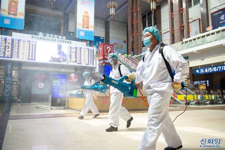 (聚焦疫情防控)(1)北京:加强北京站疫情防控