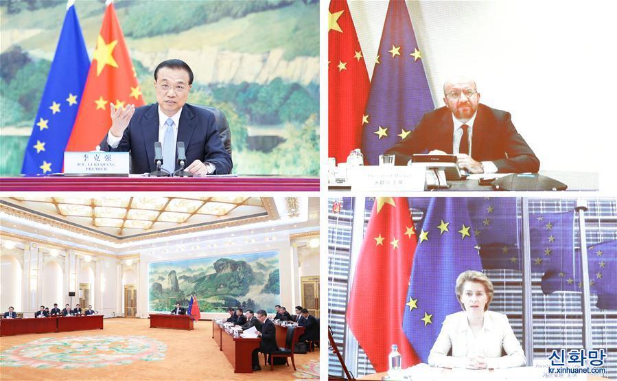 (时政)李克强同欧洲理事会主席米歇尔、欧盟委员会主席冯德莱恩共同主持第二十二次中国-欧盟领导人会晤