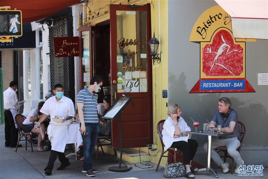 (國際疫情)(1)紐約市進入重啟第二階段