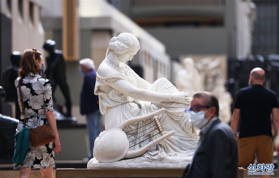 (國際疫情)(9)法國:奧賽美術館重新開放