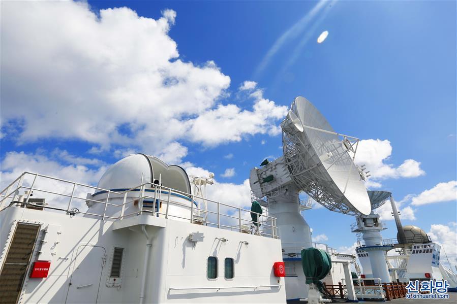 """(圖文互動)(1)遠望6號船太平洋上精準測控助力北鬥三號""""收官星""""入軌"""