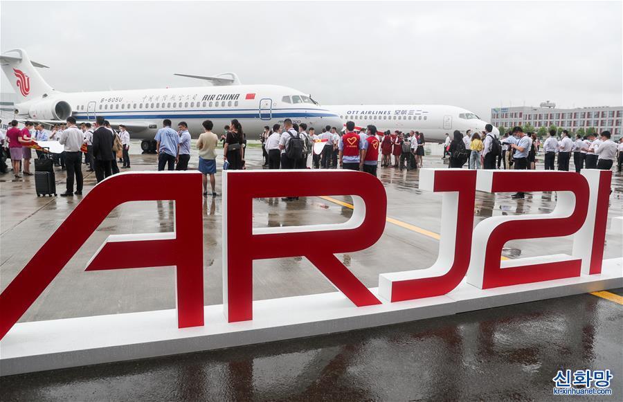 (經濟)(1)國産新支線客機ARJ21進入我國主流航空市場