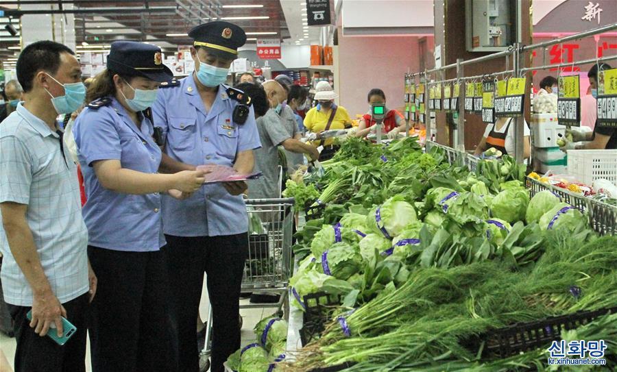 (聚焦疫情防控)(1)保障居民食品安全