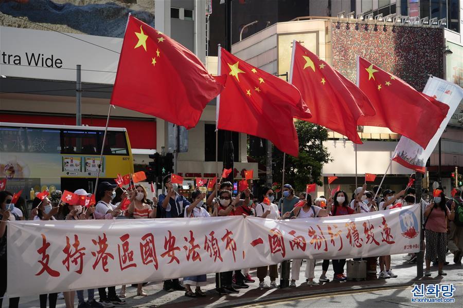 (社會)(1)香港市民支持實施香港國安法