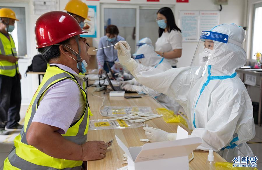 (聚焦疫情防控)(1)北京大興:加強建築工地人員核酸檢測