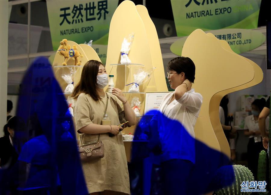 (經濟)(1)2020中國國際有機産品博覽會在滬開幕