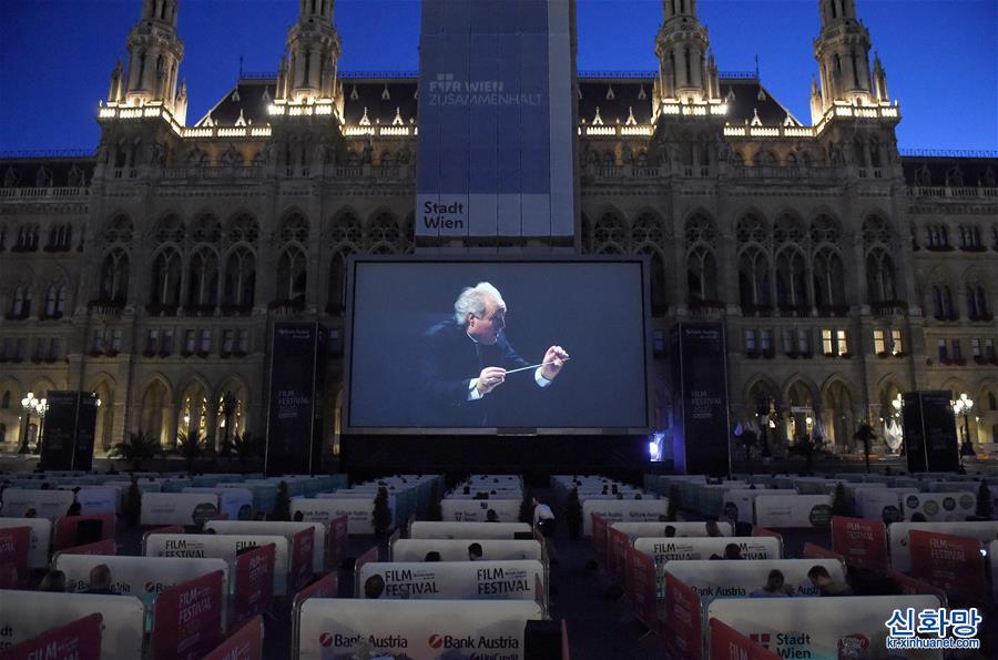 (国际)(1)2020维也纳电影节开幕
