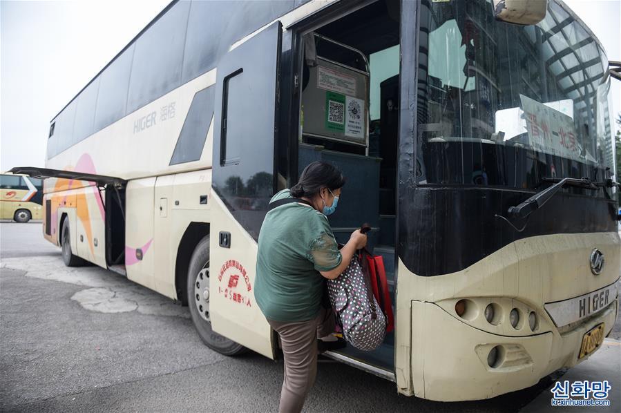 (社會)(1)北京新發地長途客運站今日恢復營運