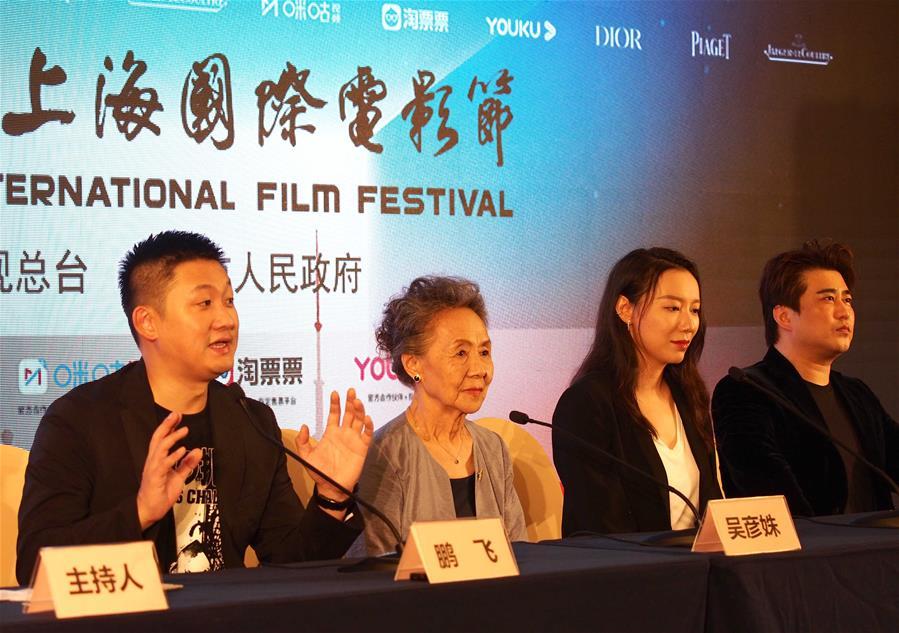 (圖文互動)(1)上海國際電影節閉幕 惠及觀眾超過16萬人次
