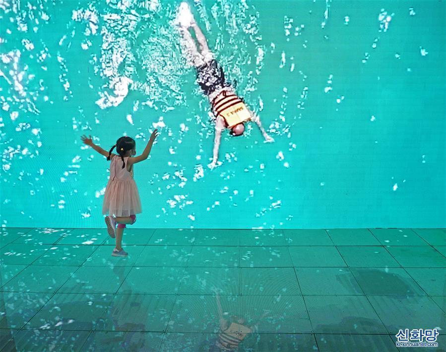 """(2020服貿會)(1)漫遊在""""雲端""""與""""海底"""""""