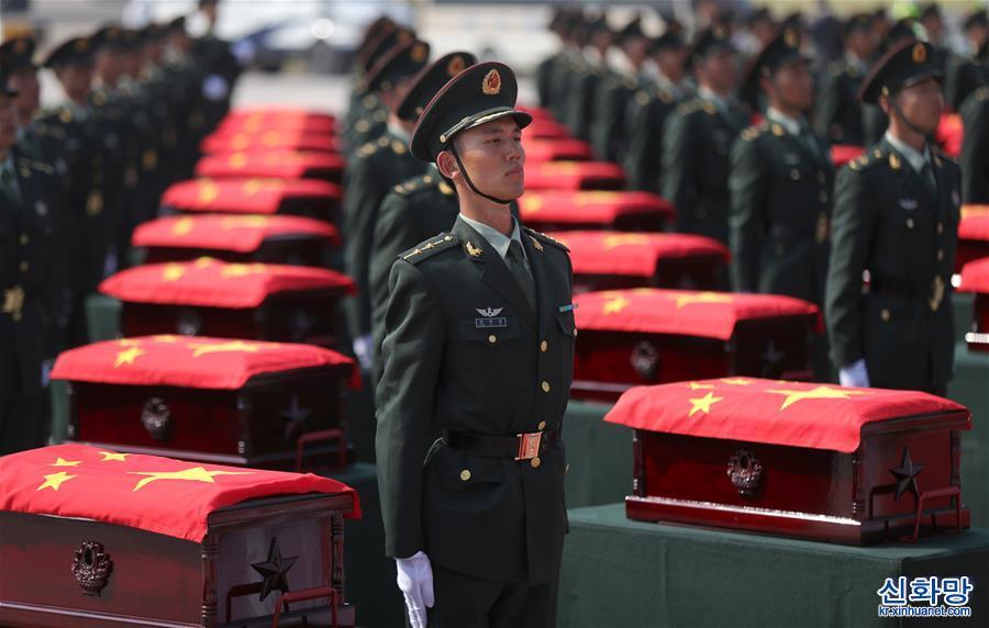 (社會)(1)第七批在韓中國人民志願軍烈士遺骸回國