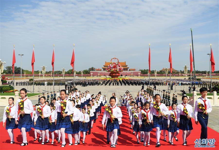 (時政)(1)烈士紀念日向人民英雄敬獻花籃儀式在京隆重舉行