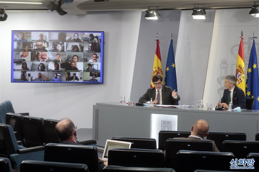 (國際疫情)(3)西班牙政府宣布馬德裏進入緊急狀態以遏制疫情